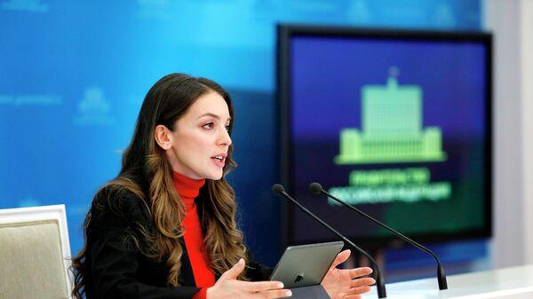 Руководитель федерального агентства по туризму (Ростуризм) Зарина Догузова во время брифинга в Москве.
