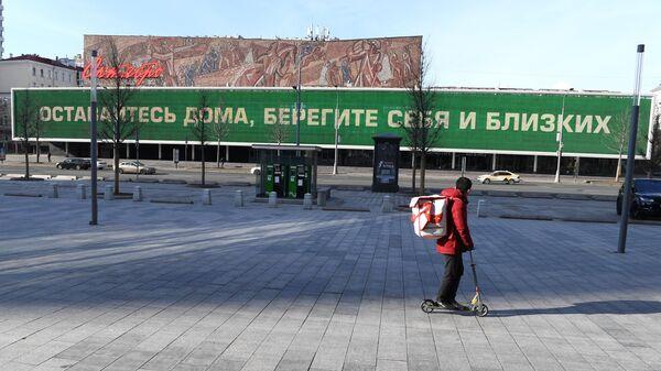 Баннер на здании кинотеатра КАРО 11 Октябрь в Москве