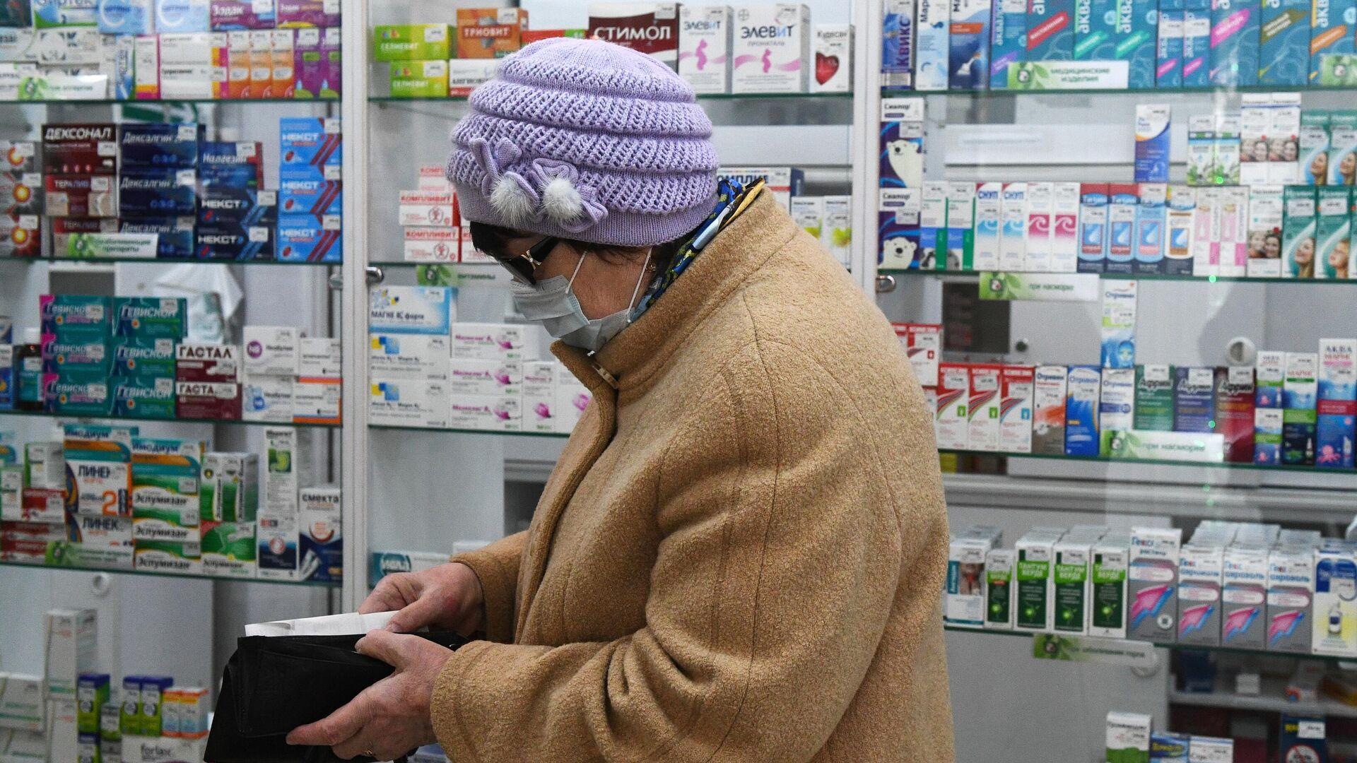 Покупатель в торговом зале аптеки в Новосибирске - РИА Новости, 1920, 23.11.2020