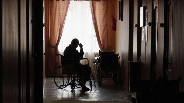 Дом-интернат для престарелых и инвалидов