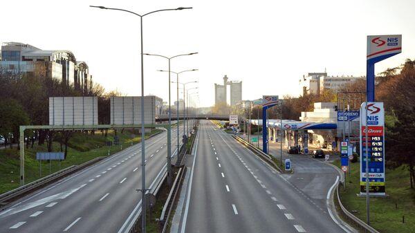 Улицы Белграда во время комендантского часа