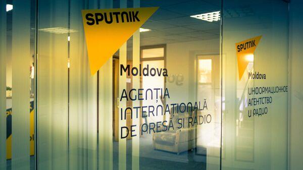 Sputnik Молдова