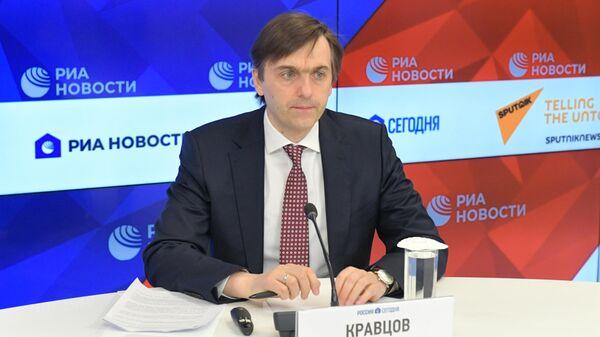 Онлайн-конференция Министра просвещения РФ Сергея Кравцова