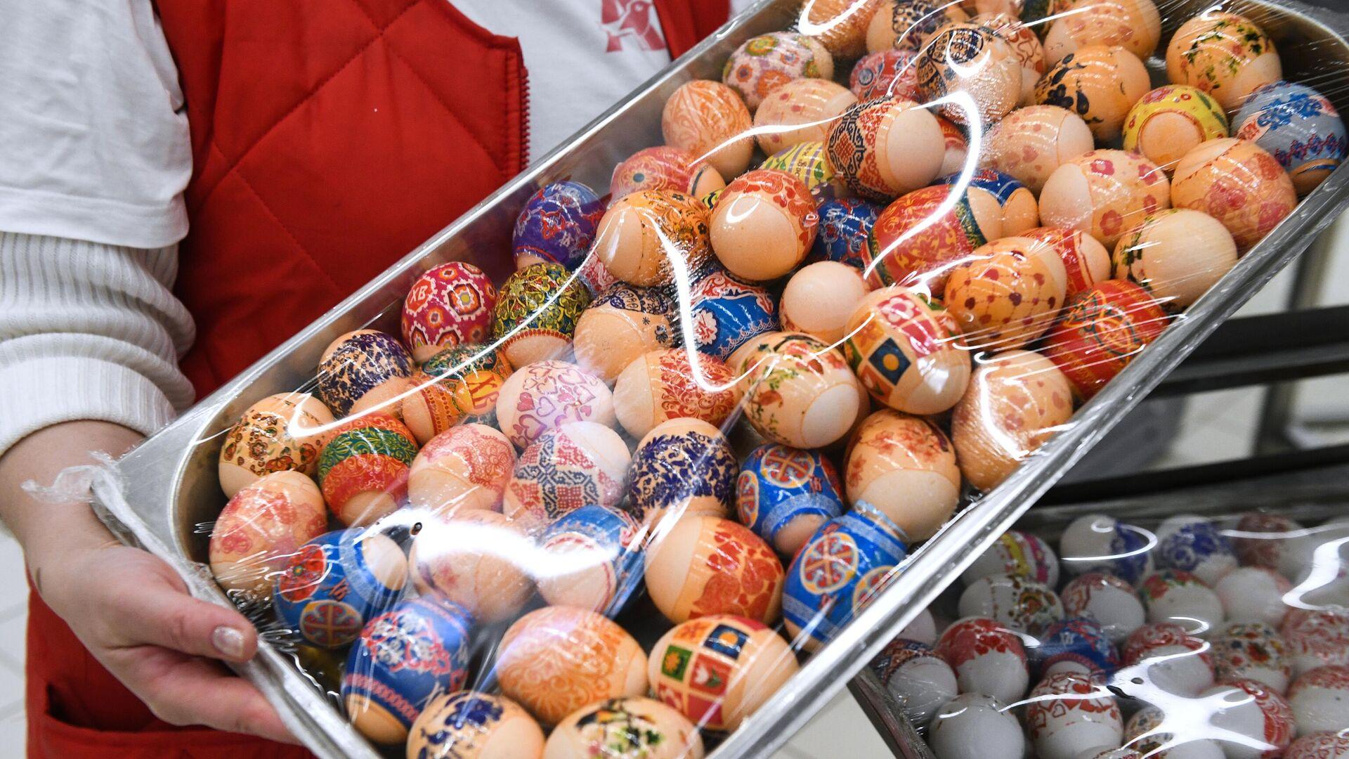 Пасхальные яйца в гипермаркете Ашан - РИА Новости, 1920, 03.05.2021