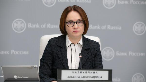 Председатель Центрального банка РФ Эльвира Набиуллина во время онлайн-пресс-конференции
