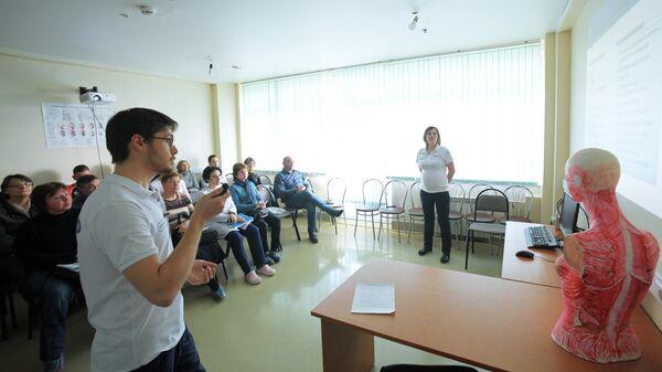 Лекция на открытии школы восстановления после инсульта