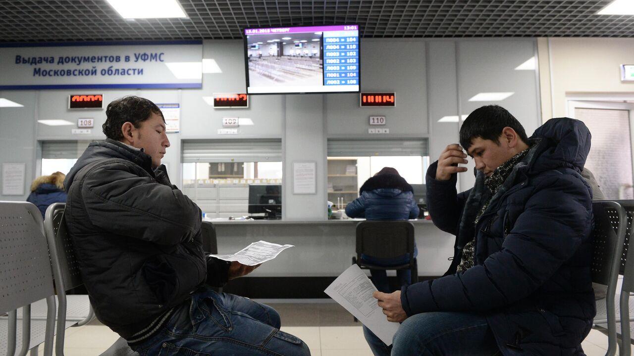 мигранты могут брать быстро займ в россии