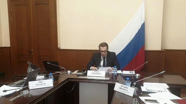 Глава Минздрава РФ Михаил Мурашко принял участие в онлайн-встрече G-20 по коронавирусу