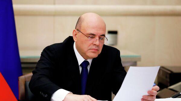 Михаил Мишустин проводит заседание президиума Координационного совета при правительстве РФ по борьбе с распространением новой коронавирусной инфекции
