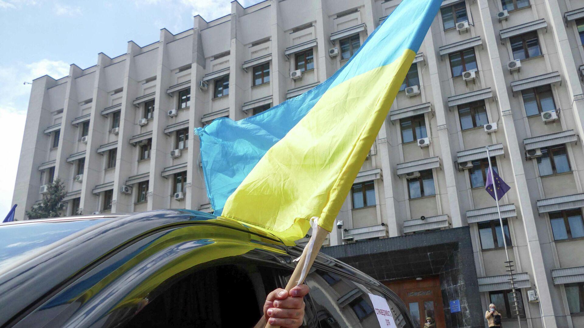 Протест на Украине - РИА Новости, 1920, 11.05.2021