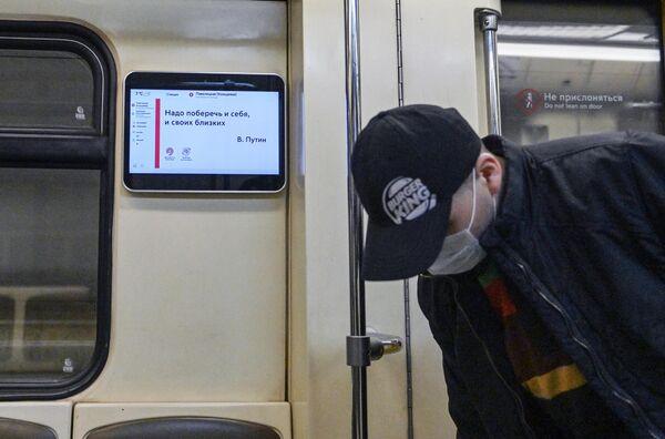 Мужчина в защитной маске в вагоне поезда Московского метрополитена