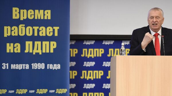 В ЛДПР проверят сообщение о поздравлении погибшему члену партии