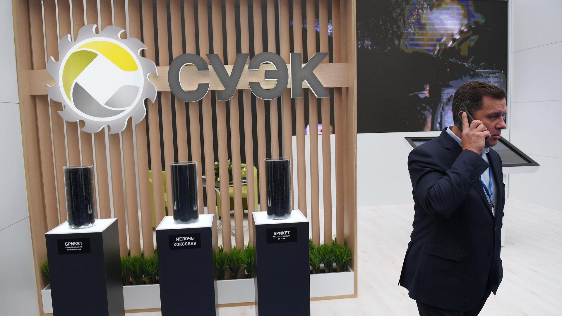 СУЭК признана лучшей социально ориентированной компанией в энергетике