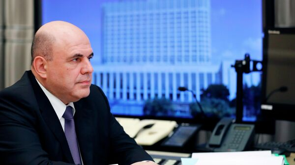 Мишустин принимает участие в совещании правительства в режиме онлайн