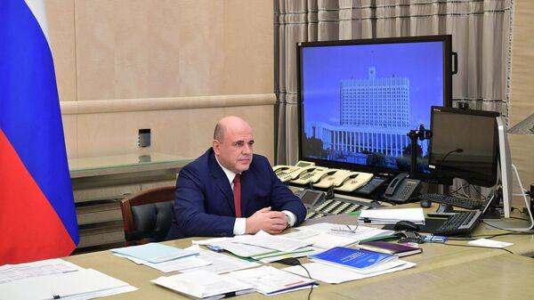 Председатель правительства Российской Федерации Михаил Мишустин