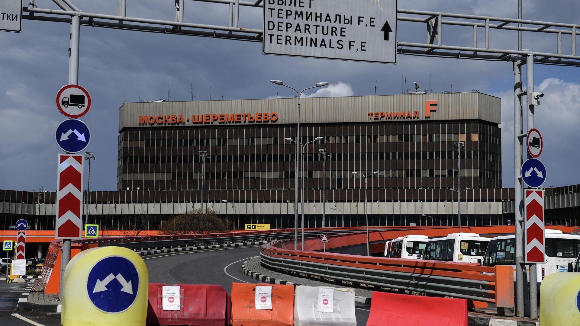 Терминал F Международного аэропорта Шереметьево - РИА Новости, 1920, 08.01.2021