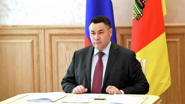 Губернатор Тверской области Игорь Руденя на селекторном совещании с главами территорий