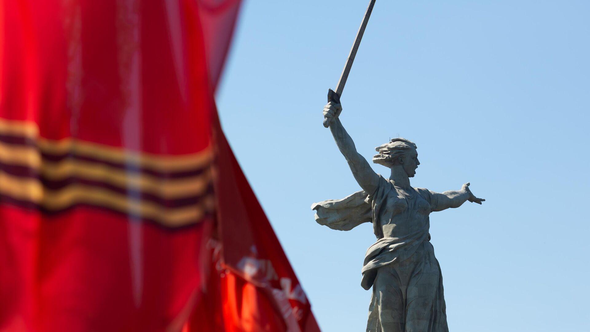 Монумент Родина-мать зовет! на Мамаевом кургане в Волгограде - РИА Новости, 1920, 06.05.2021