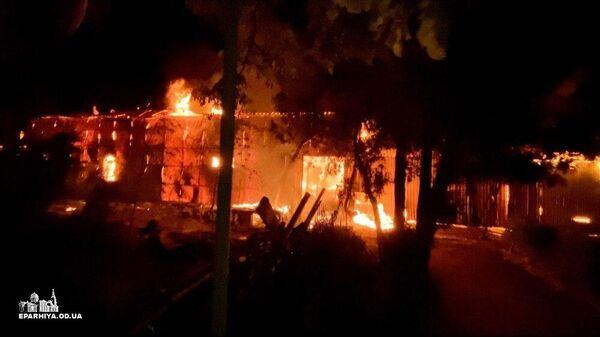 Пожар в Свято-Успенском монастыре Одессы 24 апреля 2020 года