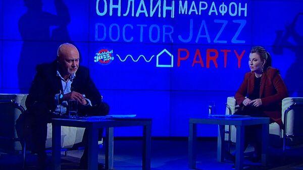 Ведущие благотворительного онлайн-марафона Doctor Jazz Party Ольга Скобеева и Михаил Иконников