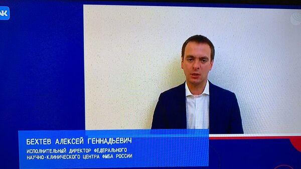 Скриншот обращения исполнительного директора Федерального научно-клинического центра ФМБА России Алексея Бехтева к зрителям благотворительного онлайн-марафона Doctor Jazz Party