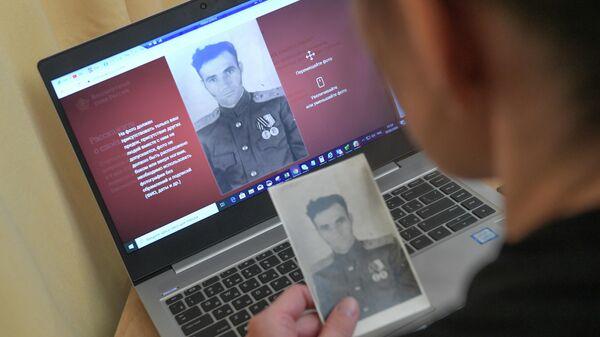 Жительница Москвы Анна Белорыбкина заполняет заявку для участия в акции Бессмертный полк онлайн