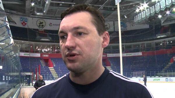 Бывший тренер хоккейного клуба Салават Юлаев Андрей Зюзин