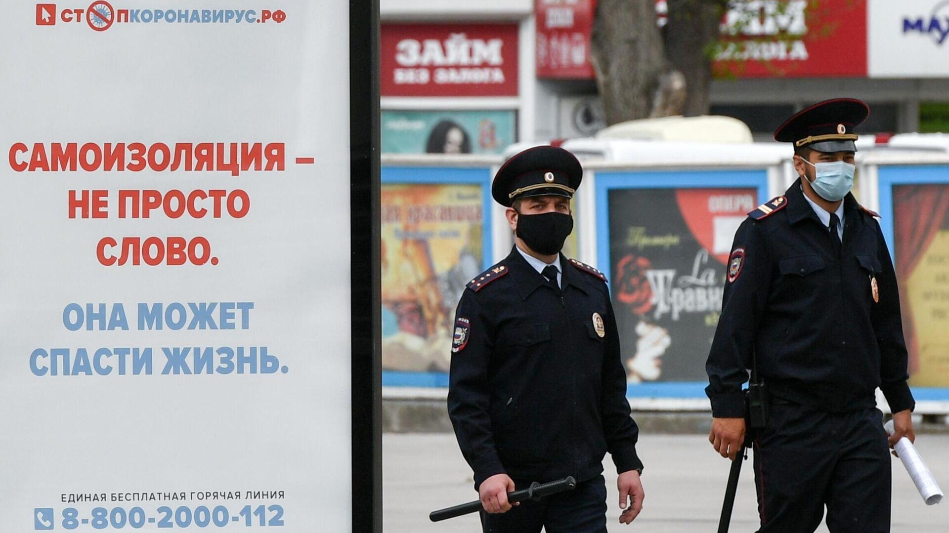 Сотрудники полиции в защитных масках - РИА Новости, 1920, 10.11.2020