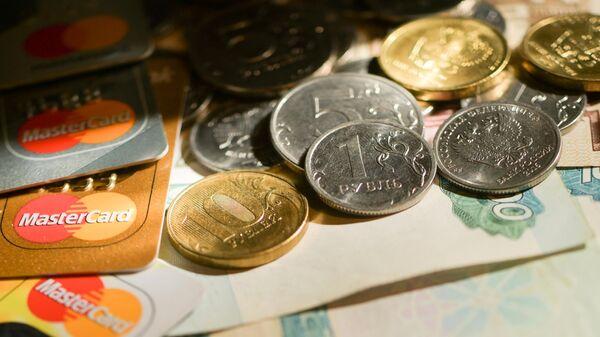 Названы регионы с самыми высокими средними зарплатами в начале года