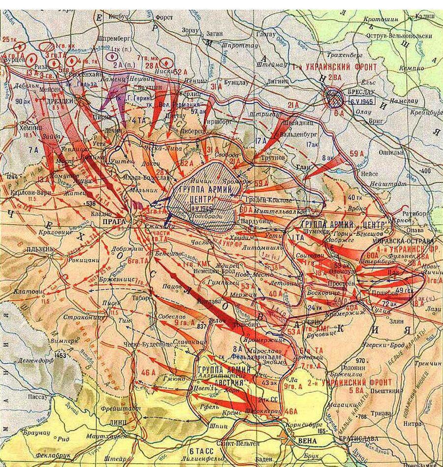 Пражская наступательная операция 6 – 11 мая 1945года