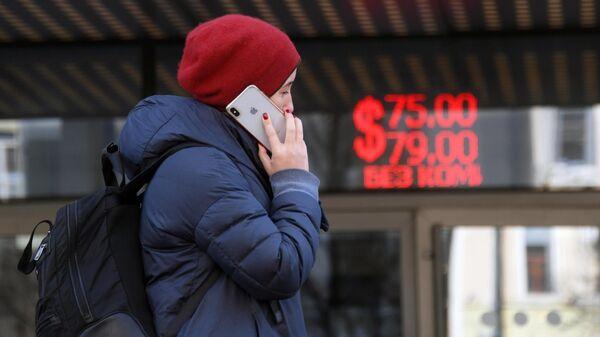Табло курса обмена доллара к рублю на одной из улиц в Москве