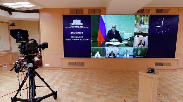 Председатель правительства РФ Михаил Мишустин во время совещания