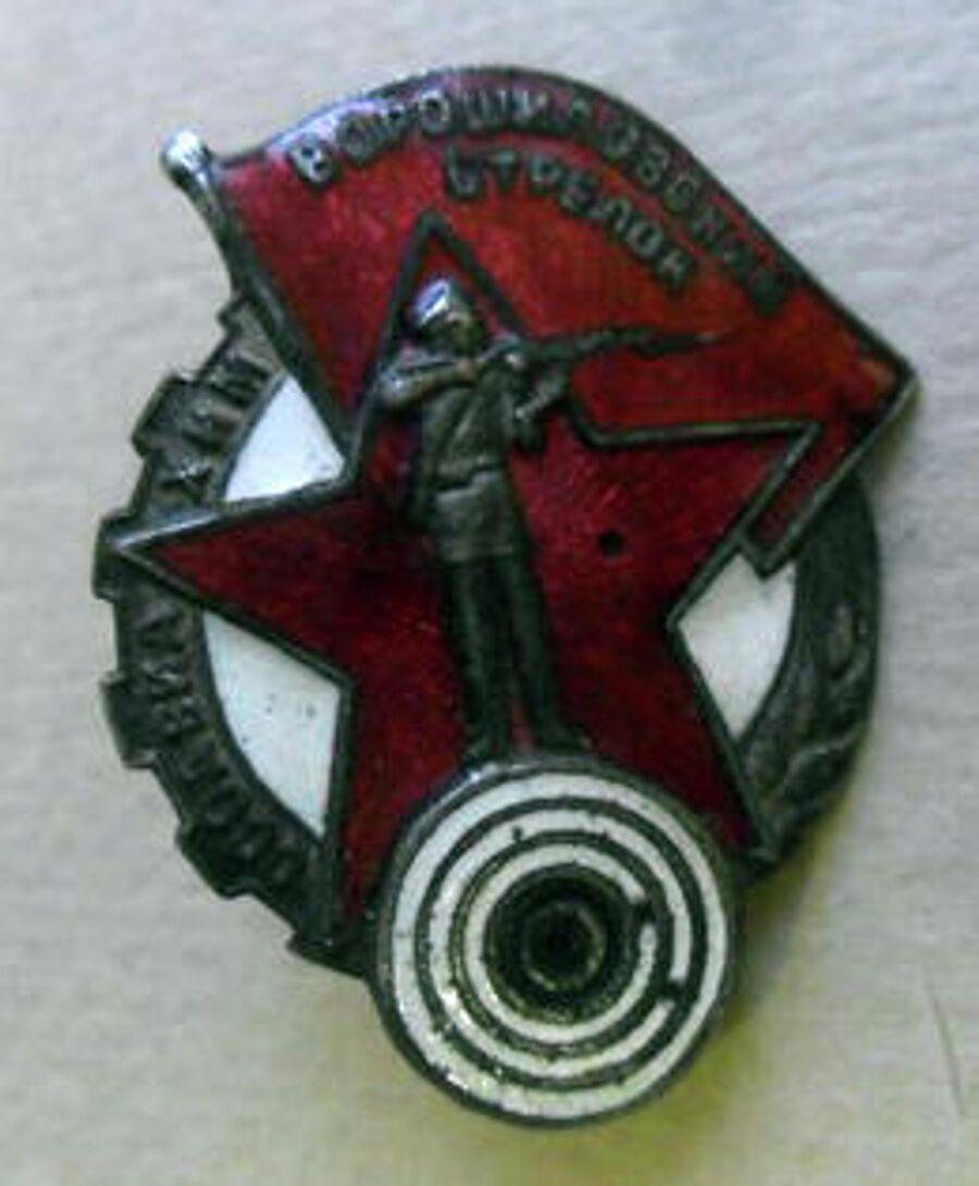 Значок «Ворошиловский стрелок». 1940 г.