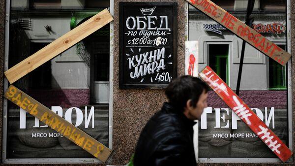 Кафе на трубной улице в Москве во время режима самоизоляции жителей
