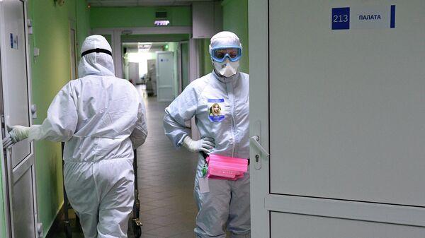 Врачи в городской клинической больнице имени В. В. Виноградова в Москве