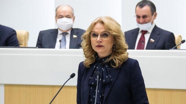 Заместитель председателя правительства РФ Татьяна Голикова выступает на заседании Совета Федерации РФ