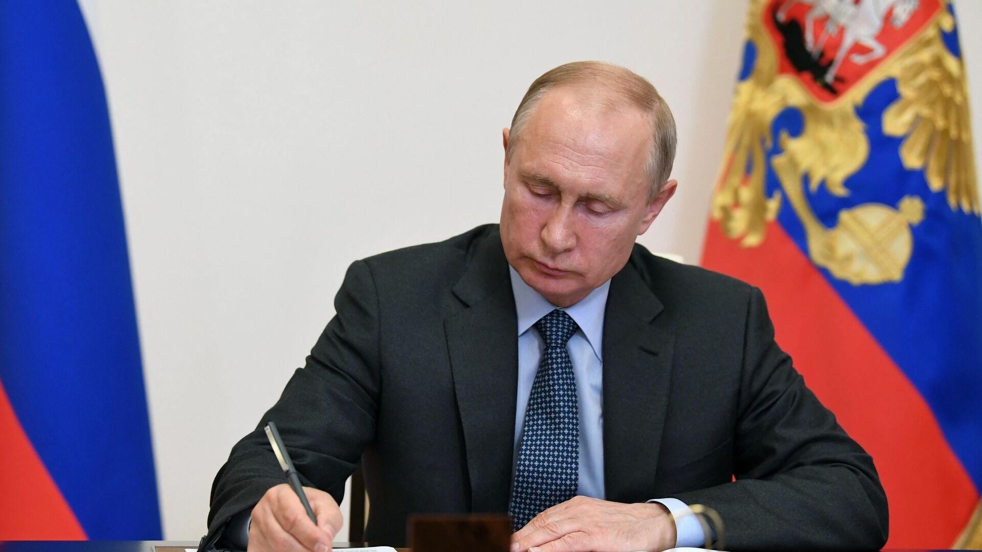 Президент России Владимир Путин - РИА Новости, 1920, 22.09.2020
