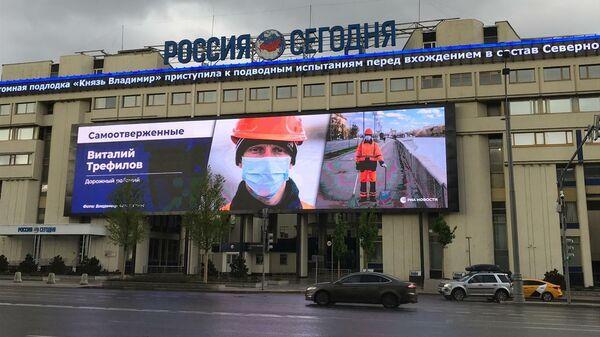 Коммунальщики Москвы приняли участие в фотопроекте Самоотверженные