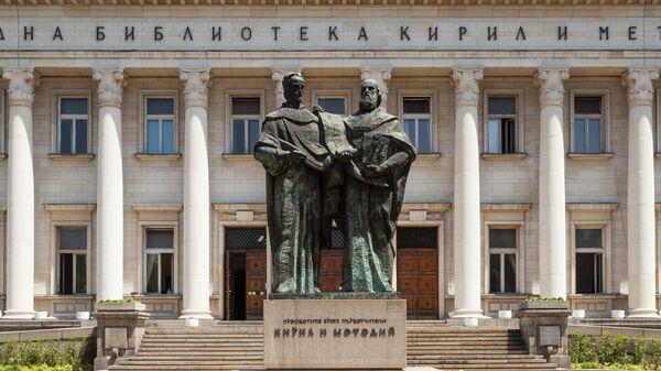 Памятник святых Кирилла и Мефодия возле здания Национальной библиотеки в Софии, Болгария