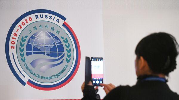 Источник сообщил о переносе саммита ШОС в Петербурге
