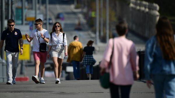 Молодые люди на Крымском мосту в Москве