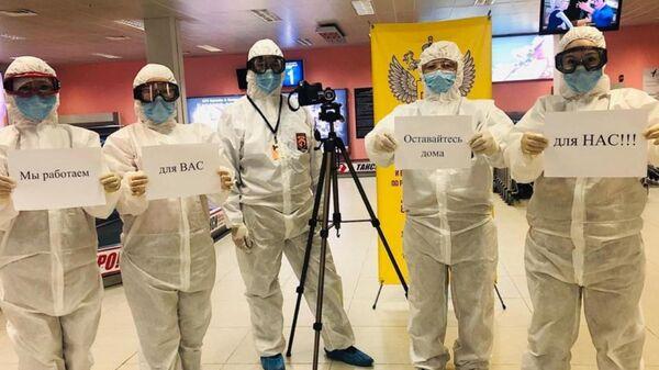 Работа санитарно-карантинного пункта управления Роспотребнадзора в аэропорту Якутска