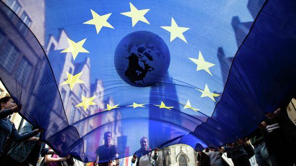 Студенты с флагом ЕС в Мюнстере
