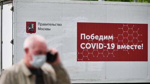 В Псковской области предложили ввести поощрения для привитых от COVID-19