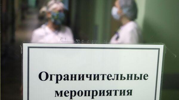 Сотрудники инфекционного корпуса Республиканской детской клинической больницы во Владикавказе, где лечат пациентов с COVID-19