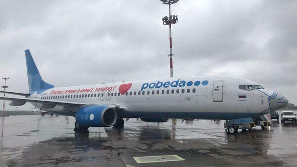 Самолет авиакомпании Победа в медицинской маске