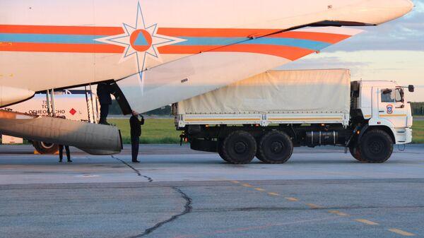 Сотрудники и техника МЧС России перед отправкой в Норильск для ликвидации последствий ЧС