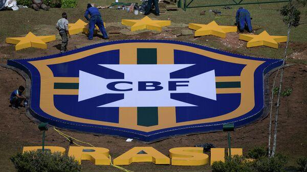 Логотип Бразильской конфедерации футбола (CBF)