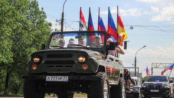 Автопробег к Дню России в Луганске
