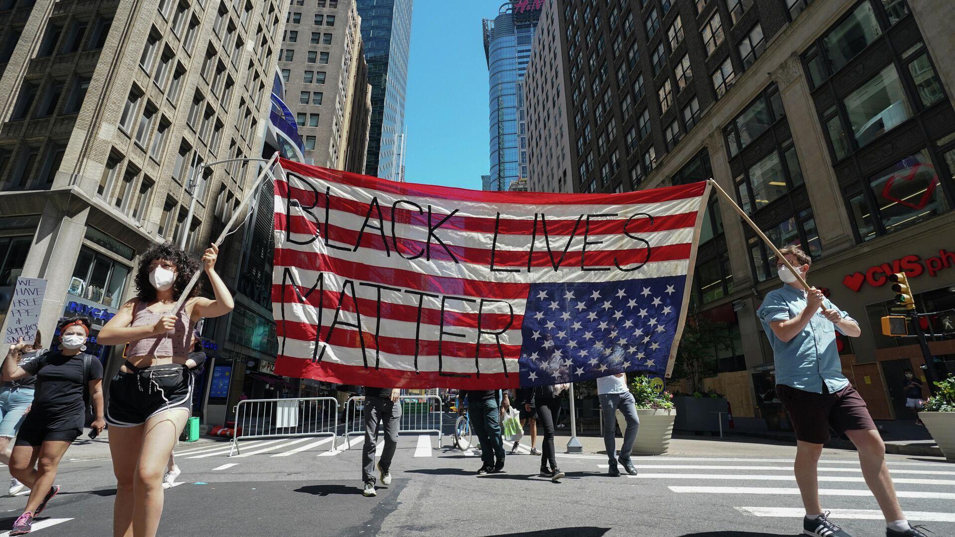 Протесты в Нью-Йорке - РИА Новости, 1920, 20.06.2020